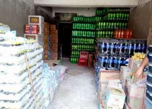 ضبط 4 آلاف و460 كيلو جرام مواد غذائية فاسدة في مولد البدوي بطنطا