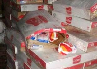 ضبط صاحب محل يبيع السلع الغذائية منتهية الصلاحية في الإسكندرية