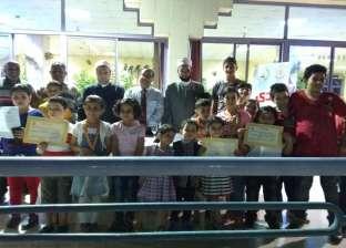 تكريم أطفال حافظين للقرآن الكريم بنادي النيل في جامعة المنصورة