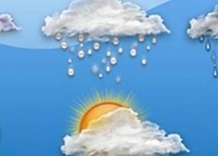"""""""الأرصاد"""" تعلن حالة الطقس غدا الأربعاء: """"سقوط أمطار وشديد البرودة"""""""