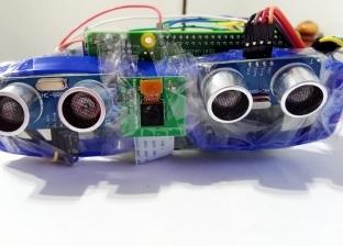 «نظارة للضرير».. مشروع طلاب هندسة حلوان لمساعدة فاقدي البصر