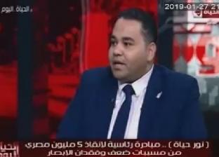 """""""تحيا مصر"""": 20 مستشفى تشارك في العمليات الجراحية الخاصة بـ""""نور حياة"""""""