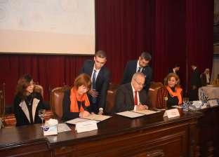 جامعة القاهرة تنظم حفل ختام فعاليات الـ16 يوما لمناهضة العنف ضد المرأة