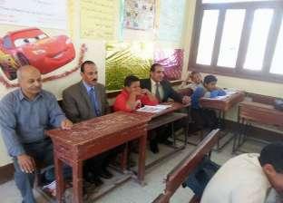 وكيل مديرية التعليم يطالب بتفعيل استراتيجيات التعلم النشط