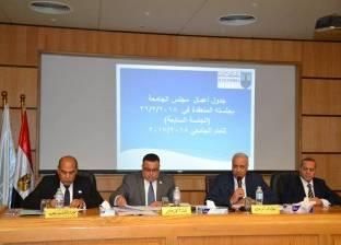 502 براءة اختراع بجامعة الإسكندرية منذ 2010
