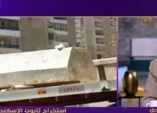مصطفى وزيري: آثار مصر المكتشفة لا تتعدى 40% من الموجود في باطن الأرض