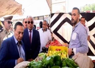 """""""أمن كفر الشيخ"""" تطلق مبادرة """"كلنا واحد"""" لتخفيض أسعار الخضروات والفواكه"""