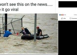 """صورة مفبركة لـ""""ترامب"""" ينقذ ضحايا إعصار فلورانس.. وأنصاره يتبادلونها"""