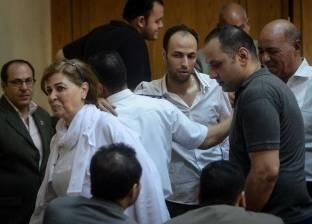 جلـسة محاكمة سعاد الخولي نائب محافظ الإسكندرية السابق
