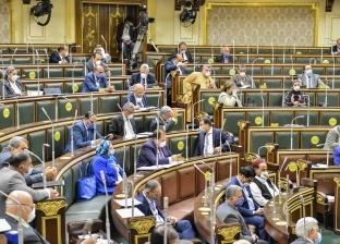 برلماني: الغرف التجارية المصرية تواكب التكنولوجيا العالمية