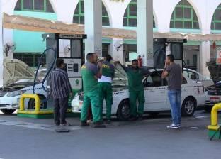 رويترز: مصر تستهدف خفض دعم المواد البترولية بنحو 26%