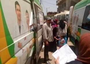 بالصور| قافلة طبية تقدم خدماتها بقرية اللوزي في دمياط