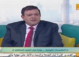 عماد نبيل: مصر في المرتبة الـ47 عالميا في خدمات الطرق