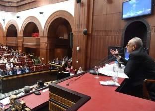 غياب وزير العدل يُحيل طلبات الإحاطة مرة أخرى إلى رئيس مجلس النواب