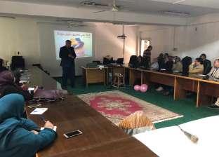 """""""مودة"""" في جامعة بورسعيد لتوعية الشباب المقبلين على الزواج"""