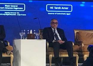 البنك المركزى يطلق صندوق دعم الابتكار برأس مال مليار جنيه في 2019