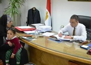 إطلاق مسابقة الأسرة المصرية بسوهاج.. آخر موعد 2 مارس