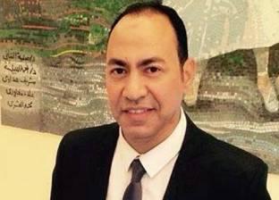 """""""المهن السينمائية"""" تنعى شقيقة المخرج عمرو عابدين"""