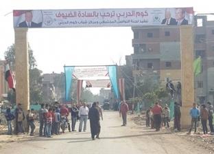 قصة زيارة محافظة الدقهلية لمدرسة يوم الجمعة وإحضار التلاميذ لتحيته