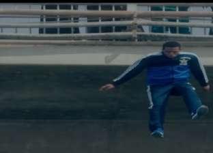 محمد رمضان يقفز من كوبرى ارتفاعه 14 متراً بدون «دوبلير» فى «نسر الصعيد»