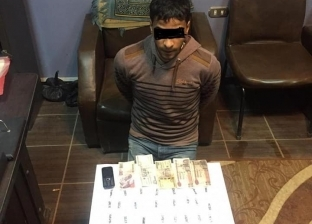 ضبط موظف اختلس 130 ألف جنيه بأحد المستشفيات في أسيوط