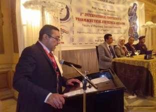 المؤتمر الأول للعلوم الصيدلية بربط التدريس والبحوث بمجالات العمل