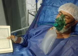 وفاة «مسن» في مستشفى العزل وهو يقرأ القرآن: مات والمصحف في إيده