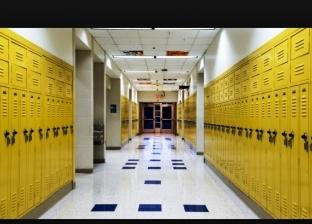 إخلاء مدرسة بعد تسمم 35 تلميذا و8 معلمين في كندا بأول أكسيد الكربون