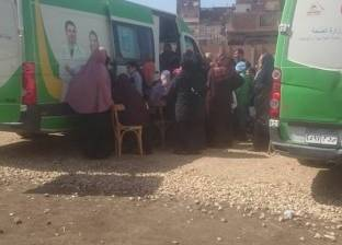"""""""الصحة"""": علاج 47 ألف مواطن بـ19 محافظة بالمجان منتصف فبراير الماضي"""