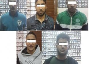 القبض على 6 متهمين بممارسة البلطجة بحيازتهم أسلحة بيضاء