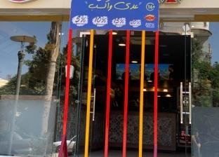 """""""بوابات عدي واكسب"""".. مطعم يقدم خصومات حسب الوزن: مصر فيها رفيعين كتير"""