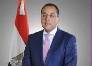 رئيس مجلس الوزراء يبعث التهنئة لمحافظة البحر الأحمر  بالعيد القومي