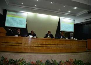 تفعيل بروتوكول تعاون مع جامعة الإسكندرية لتحويل مستشفى مطروح العام إلى نموذجي