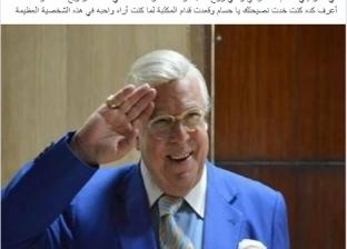 زوج شقيقة حسن كامي: مكتبة الإسكندرية لم تتواصل مع ورثة الفنان الراحل