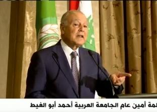 """""""أبوالغيط"""" يناقش مع وزير خارجية المغرب تطورات الأوضاع في المنطقة"""