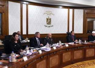"""مصادر حكومية: تطوير 485 مركز خدمة """"الشباك الواحد"""" بتكلفة 50 مليون يورو"""