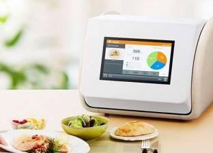 بالفيديو| ابتكار جهاز يحسب عدد السعرات الحرارية في كل وجبة