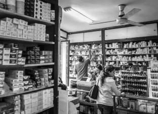"""""""الدراسات الدوائية"""": زيادة أسعار الدواء تجاوزت المعلن من قبل ويجب تطبيق التأمين الصحي الشامل"""