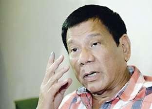 رئيس الفلبين: السفير الأمريكى«ابن عاهرة»