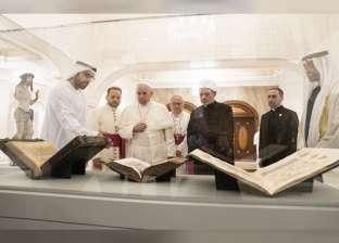 «الطيب» و«فرنسيس» يدشنان معرضا لـ«مقتنيات نادرة» بمتحف اللوفر بأبو ظبي