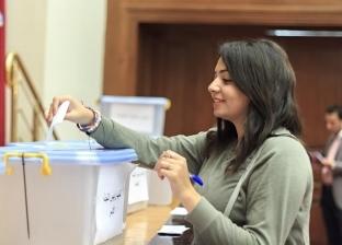 انطلاق الجولة الأولى بانتخابات اتحاد الطلاب بجامعات القاهرة الكبرى
