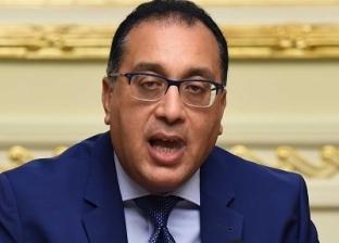 عاجل| مجلس الوزراء: الثلاثاء المقبل إجازة رسمية