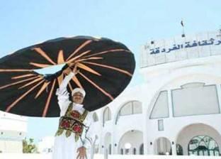 """ورش وعروض فنية احتفالا بعيد الأضحى بـ""""ثقافة البحر الأحمر"""""""