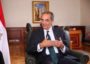 """وزير الاتصالات يتفق مع السفير الهندي على تجديد مذكرة """"الأمن السيبراني"""""""