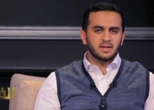 ندوة لأمين الفتوى بدار الإفتاء المصرية بكلية الألسن في الأقصر