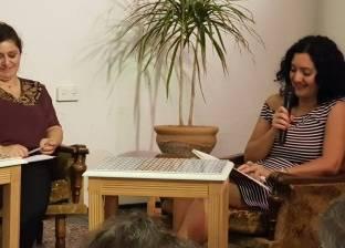 """الأربعاء.. مناقشة """"القفص"""" لفدى جريس بمكتبة بلدية رام الله بفلسطين"""