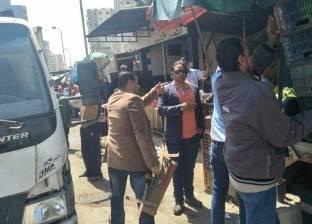 """""""منتزه أول"""" الإسكندرية يشن حملة لإزالة التعديات والاشغالات"""