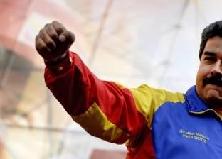 """مادورو: إذا حاولت المعارضة الفنزويلية الانقلاب سيبدو أردوغان مثل """"الطفل الرضيع"""""""