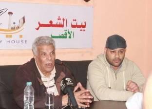"""""""بيت الشعربالأقصر"""" يستضيف الروائي إبراهيم عبدالمجيد"""