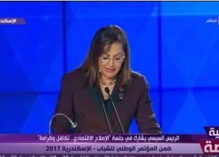 وزير التخطيط: الشعب المصري متحيز ضد الصناعة المحلية